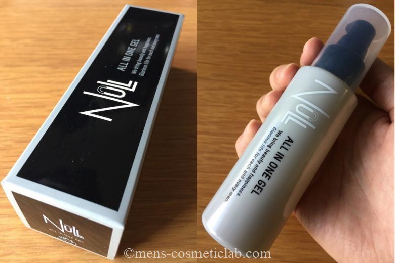 NULLオールインワンジェルのパッケージと容器