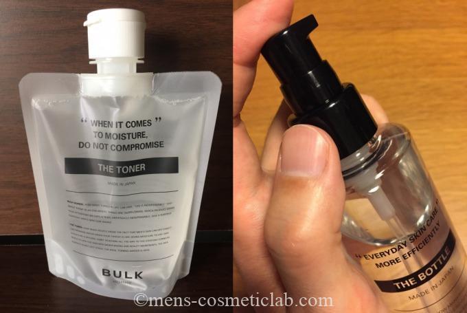 バルクオム化粧水とボトル