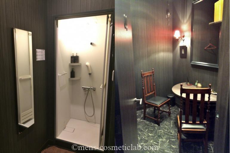 メンズラクシア(シャワーとカウンセリング室)