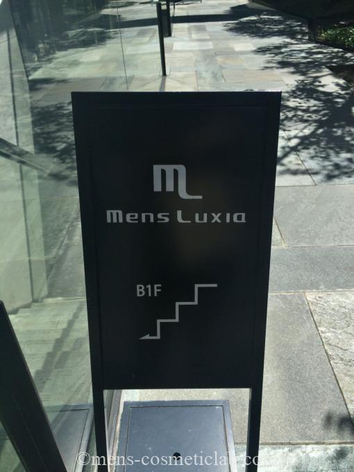 メンズラクシアの看板